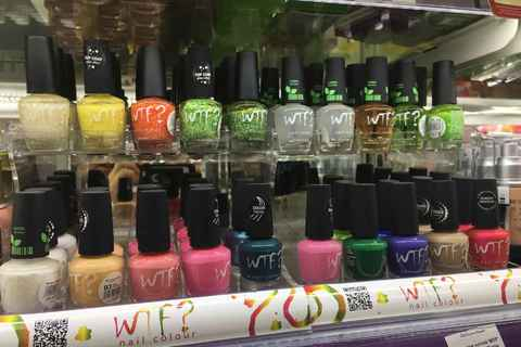 This nail polish in Russia was kinda WTF