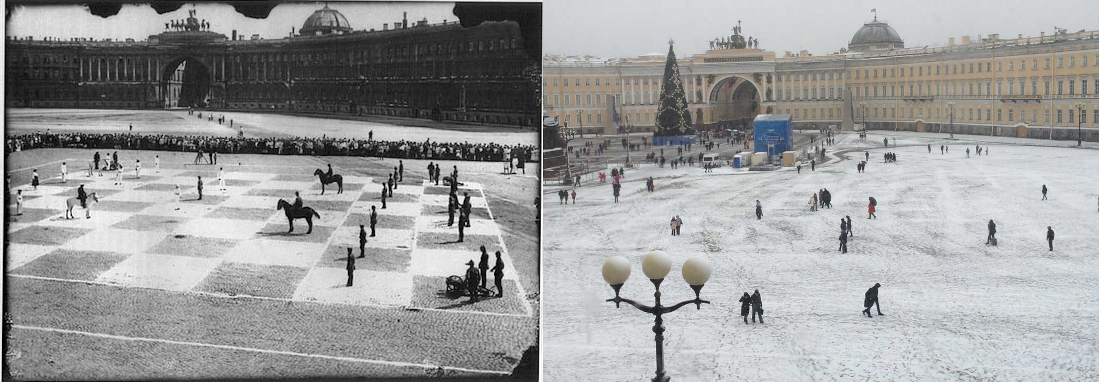 St. Petersburg - Then and Now
